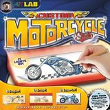 Smart Lab Motorcycle Design Studio