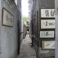 Some of my favorite images from our travels through China. Choose either color or B&W 8x10 prints for our craft swap. Thanks for looking!