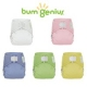 bumGenius One-Size Cloth Diaper Blossom